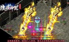 魔神盔甲给玩家带来的助力显著